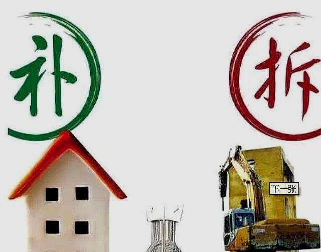 家里拆迁赔偿200万,小伙还没来得及高兴,女友就要宝马和新房