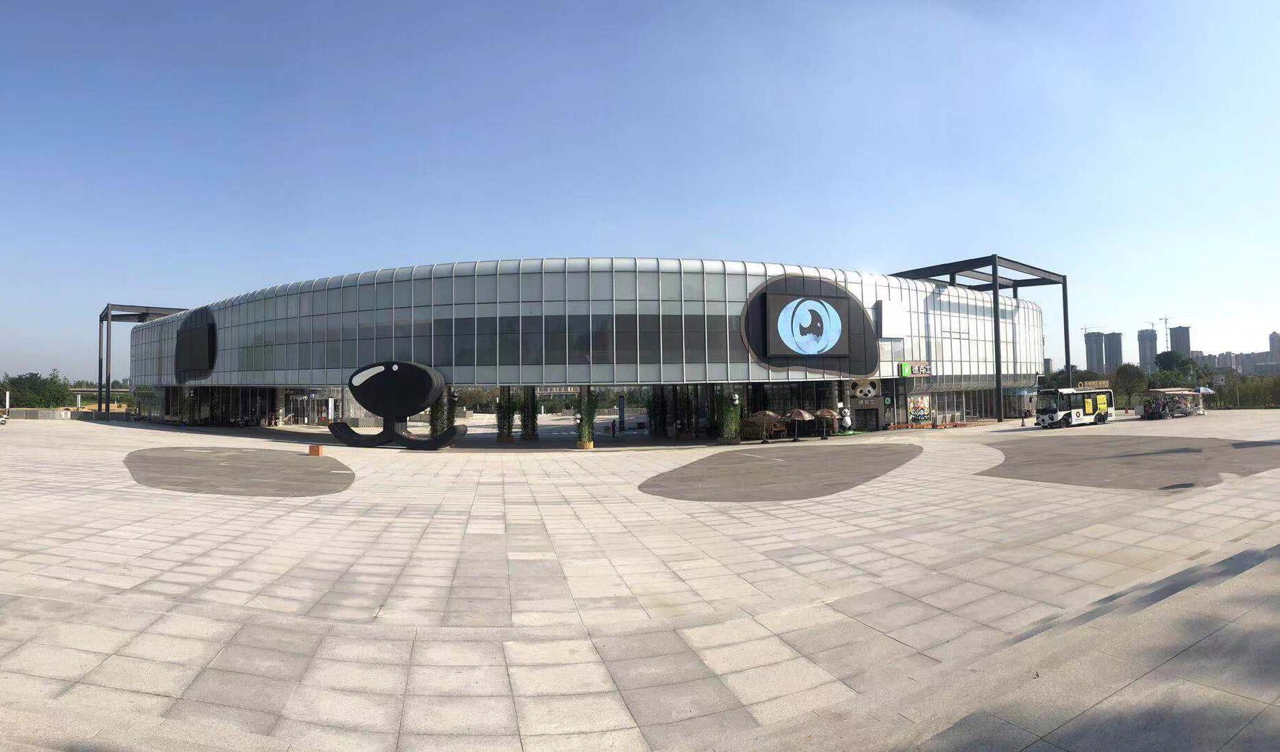 <b>国宝迎国庆:大熊猫文化全球推广大使周孟棋摄影展走进熊猫时空馆</b>