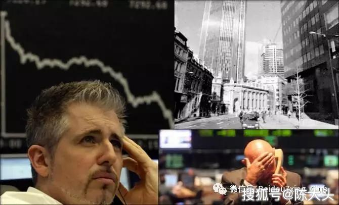 28岁交易员搞垮了233岁的银行:巴林银