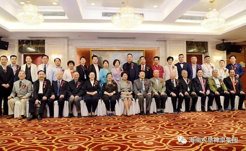彭隆荣受邀参加第八届中国科学家教育家企业家论坛