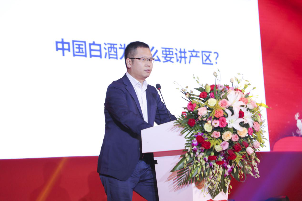 中国酒业协会副秘书长甘权:中国白酒产业高质量发展,产区培育和建设是核心