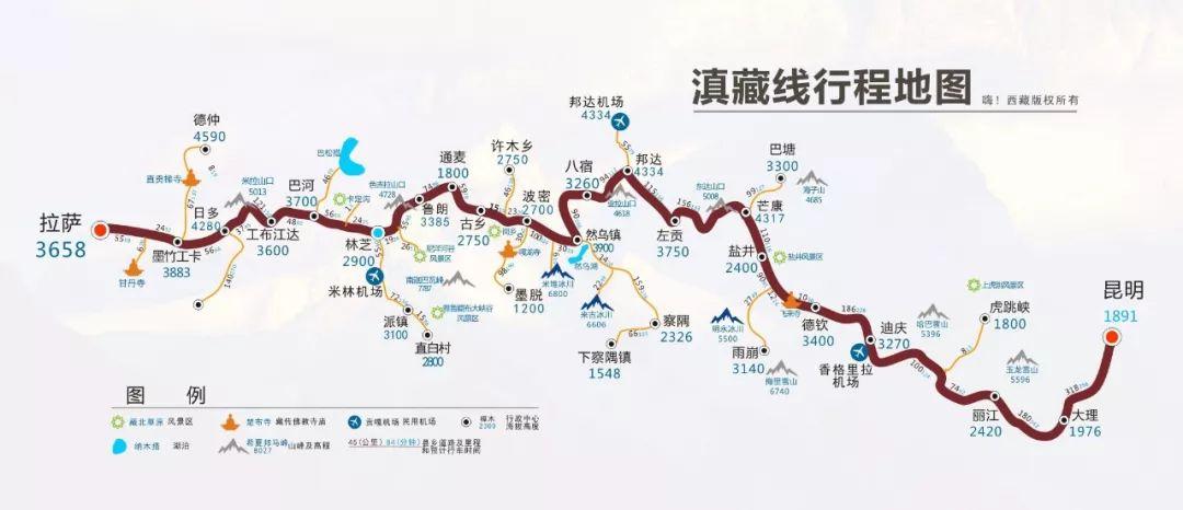 洋河中国梦52度蓝美苏