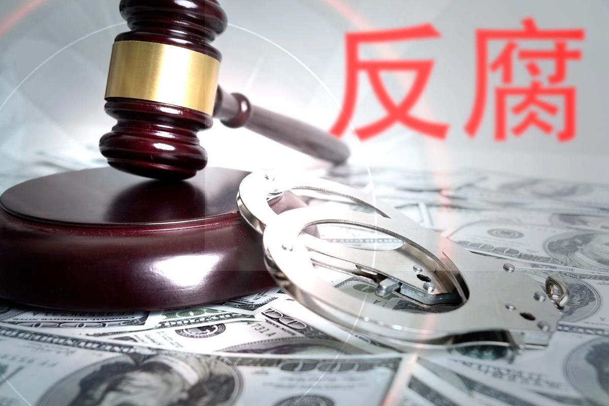 呼和浩特市中级人民法院原党组书记、院长董秉惠被开除党籍和公职