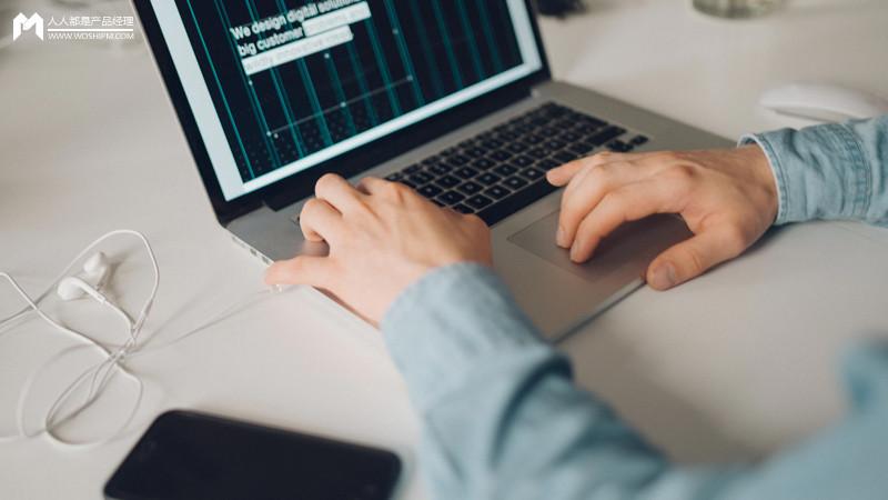 隐私保护升级,大数据金融会死吗?