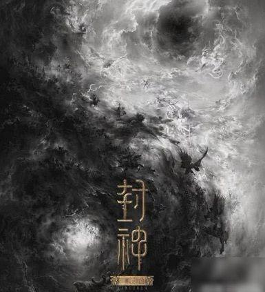 《封神三部曲》首次曝光演员阵容,商王竟是他扮演,网友:想不到