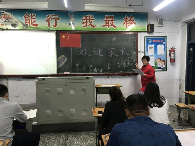河南省济源市济水东街学校家校共建写新篇