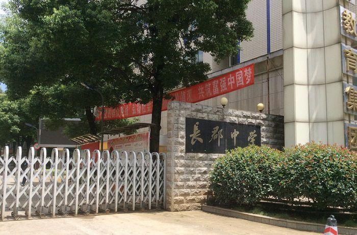 为什么湖南省的高考一本线这么高具体有三个原因,不妨了解一下