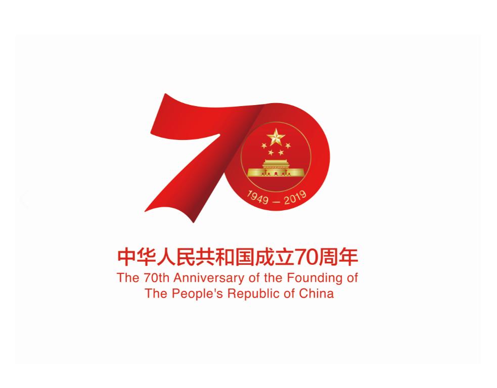 中华民族一家亲,同心共筑中国梦!