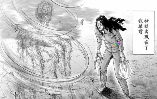 一拳超人:神明,有可能成为第一位神级怪人,琦玉还能轻松应对吗