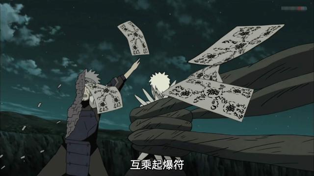 原创火影忍者:5种以爆炸为攻击手段的忍术,其中一种花光了角都的钱