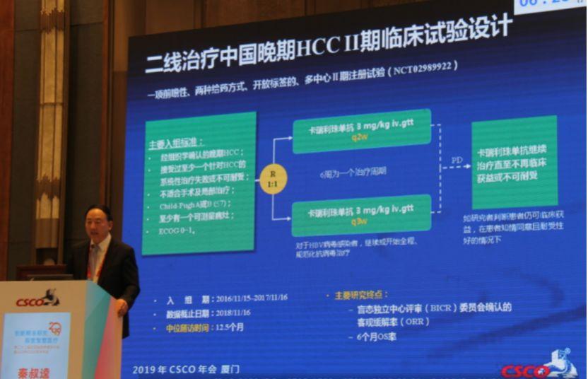 2019csco现场速递丨专注创新,中国之声——秦叔逵教授
