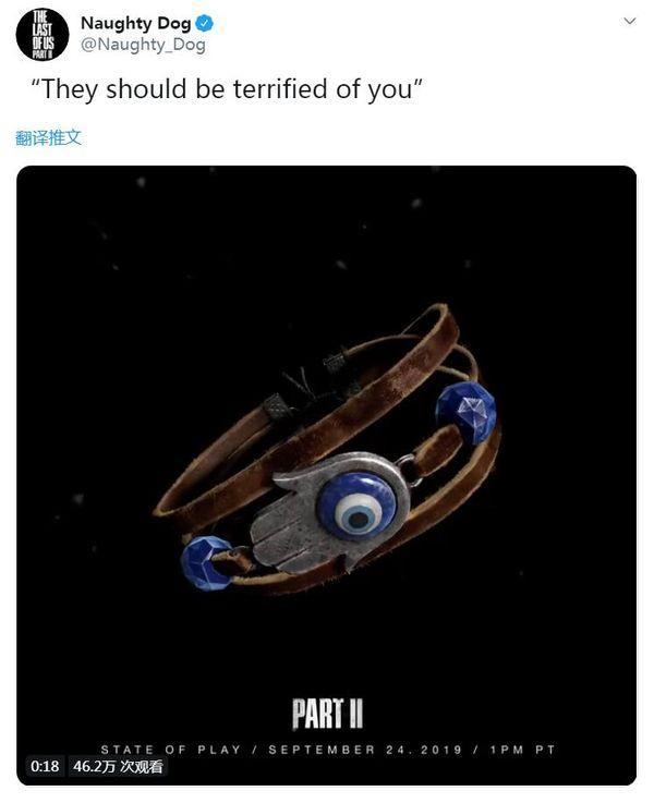 《最后生还者2》公布新预告海报 艾莉女友手环