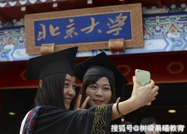 中国世界一流大学排名:北大超清华第1、浙大第5,华科、武大前10