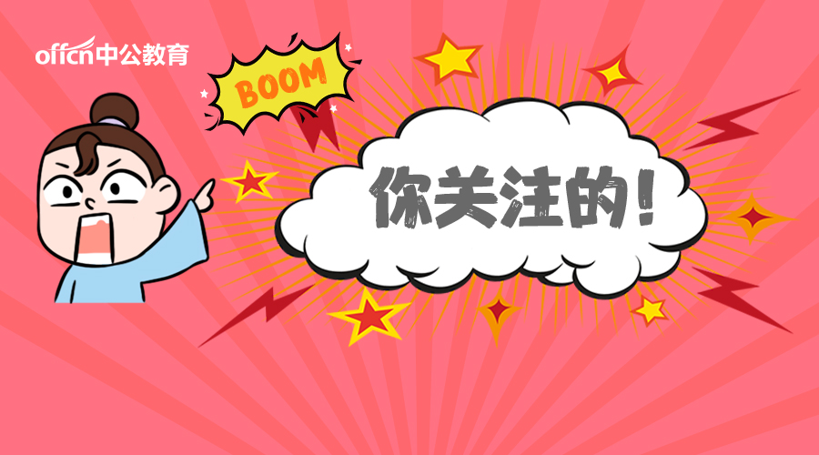 2019山西事业单位申论热点:三驾马车拉动想象力