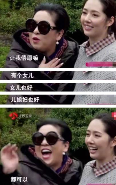 向佐郭碧婷大年夜婚,网友的评论太真情实感了!