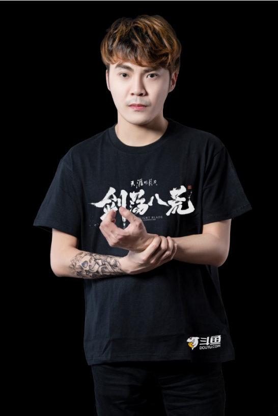 斗鱼天涯明月刀冠军杯:首次采用公平竞技赛制解说超有牌面