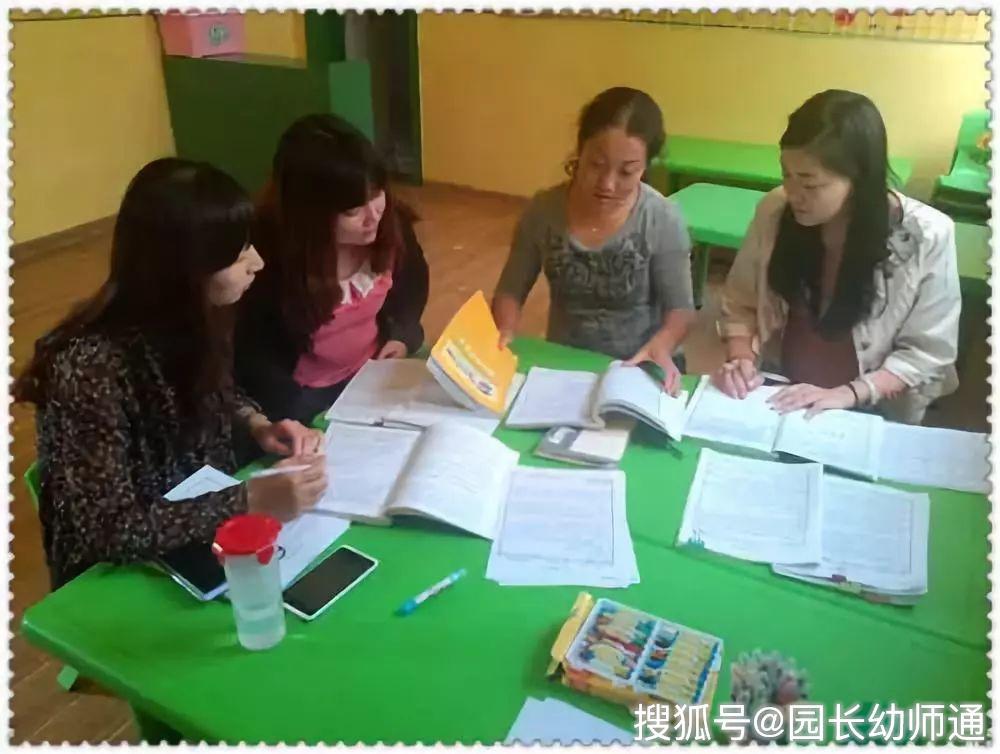 幼儿园教师备课要求与备课制度,值得参考