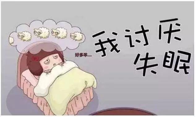 入睡困难调肝,容易醒调脾,睡眠差调肾,方法很简单