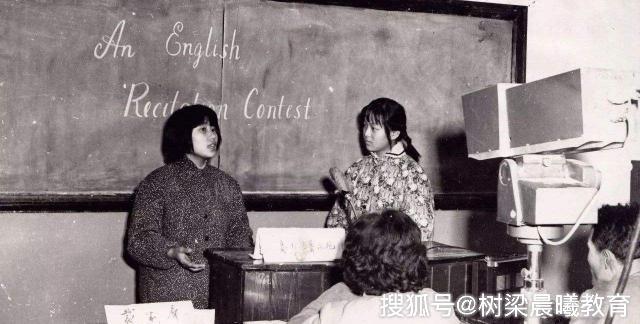 八九十年代高考考上本科是啥概念?大专都已经快够211水平了?