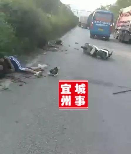 要紧!宜州:公路上有两个仔骑车出车祸,挨了...请大家注意安全啊
