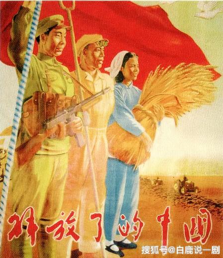 解放了的中国,旧照片中的曾经,新时代的辉煌!