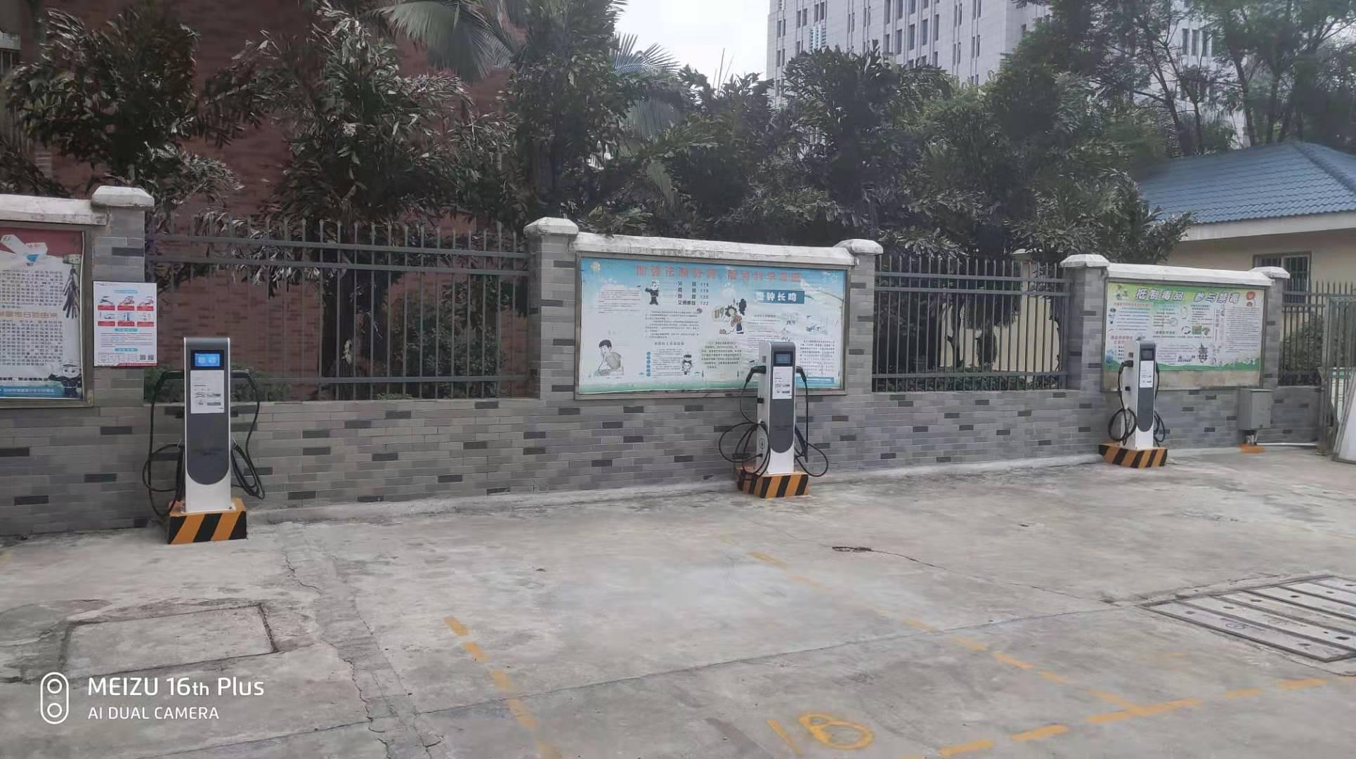 <b>天津121个小区建800个充电桩 预计到10月底提前完成全年任务</b>