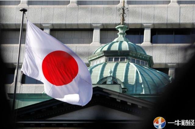 酷讯网首页刚刚公布,日本家庭现金存款991万亿