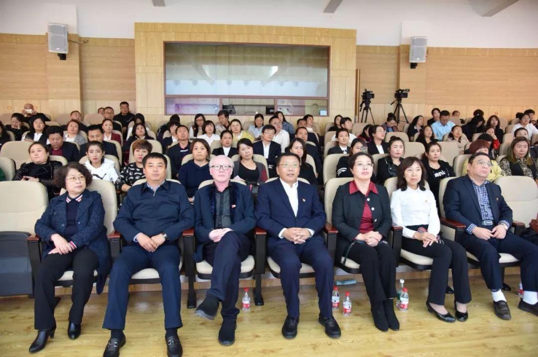 <b>【不忘初心牢记使命】绥化市举办全市中小学教师主题演讲比赛</b>