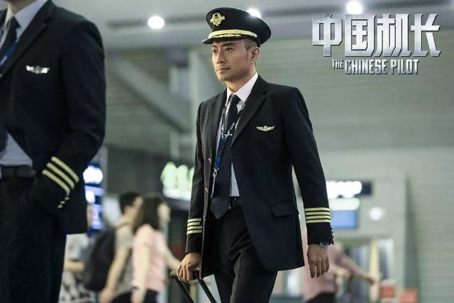 中国机长预售破亿 中国机长原型故事川航3u8633紧急事件整理