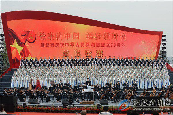 <b>放歌嘉陵江为新中国成立70周年献礼</b>