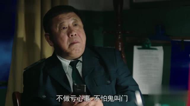 """《在远方》中的""""路阎王"""",原来是《老酒馆》中的他,怪我眼拙了"""