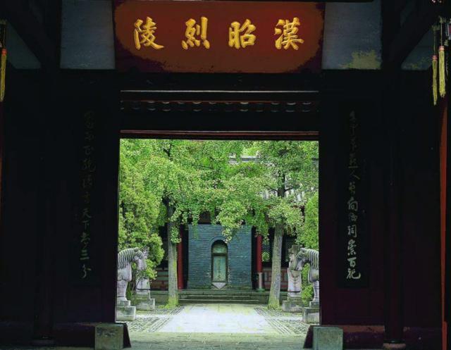 曹操,孙权陵墓已被找到,刘备的遗冢在哪?日本人给出答案