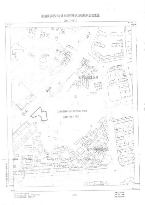 瑞金市城市规划图