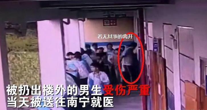 就因几句口角,男生抱起同学径直扔下4楼:孩子,生命岂能当玩物