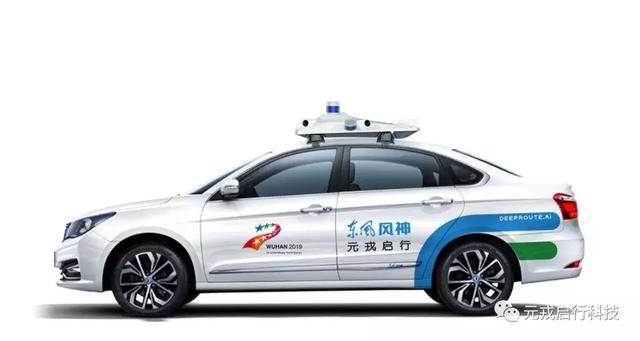 中秋小长假 广铁运客538万人次