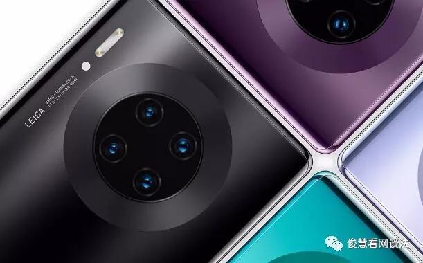 华为Mate30Pro、三星Note10+和中兴天机Axon10Pro,5G手机选谁?