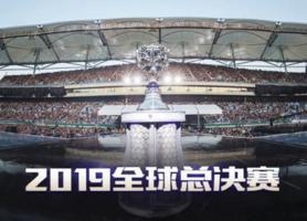 英雄联盟:S9全球总决赛小组赛抽签结束,我们的目标是冠军