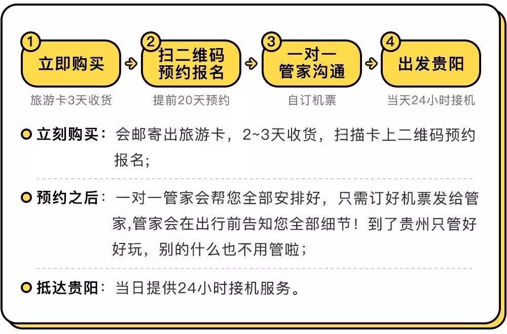 内蒙古财政厅原副巡视员包烂漫涉受贿被决定逮捕