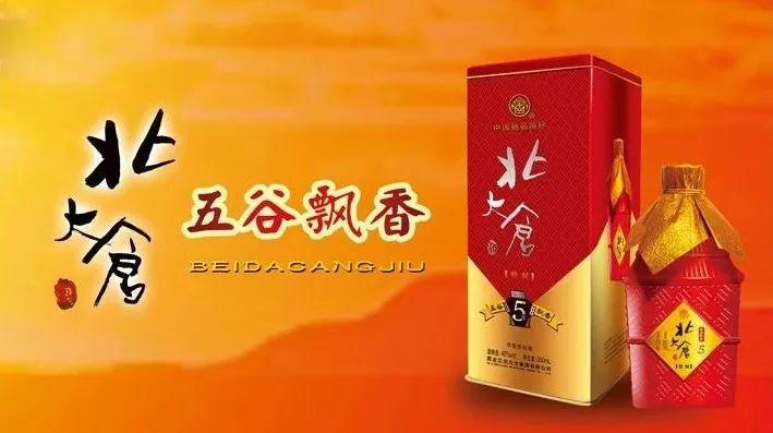 """【杯酒情浓我与北大仓】""""北国茅台""""·我愿做你温润的酒花/侯之涛"""