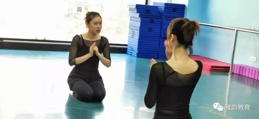 项目大赛 第二十届单元优质课教育教师年级雅韵版五上册语文舞蹈第7人教教学设计图片