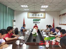 毛公山农场公司召开维稳工作暨土地运营专项工作部署会