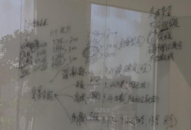 """小米9 Pro 5G定价扑朔迷离,雷军称""""定价非常痛苦"""""""