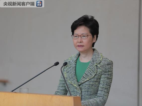 林郑月娥:将举行首场社区对话会 为香港寻找出路