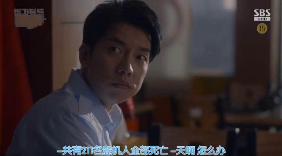 开播9.2分,下半年最炸裂的韩剧来了!
