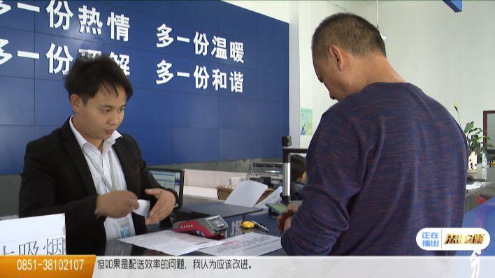 """9月20日公安交管""""放管服""""6项新措施正式实施!"""