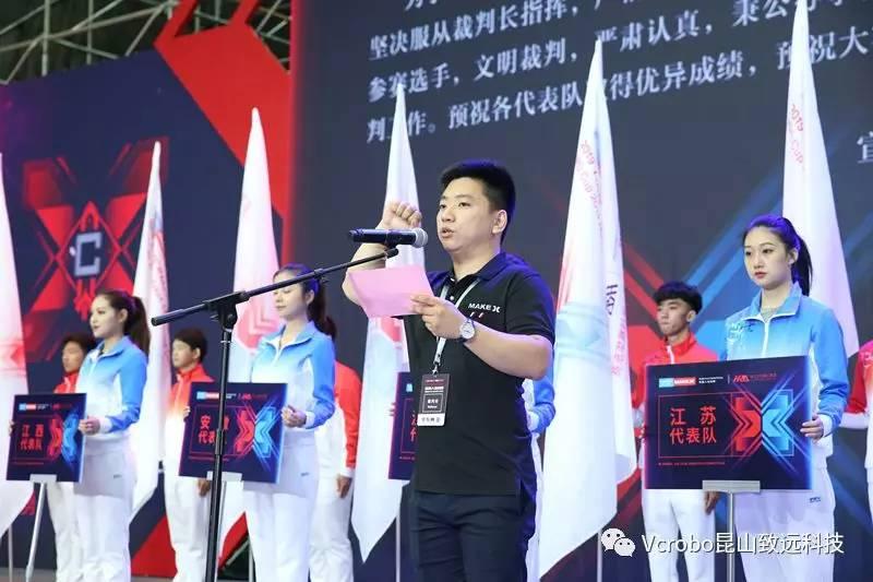 裁判代表昆山开发区青阳港学校钱斌宣誓