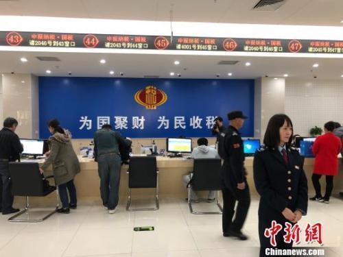研究报告:深化增值税改革提振中国经济