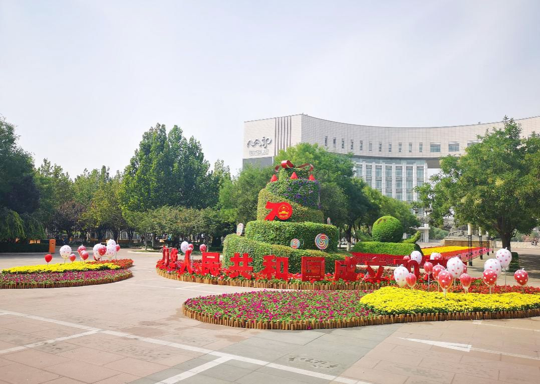 中新生态城动漫城