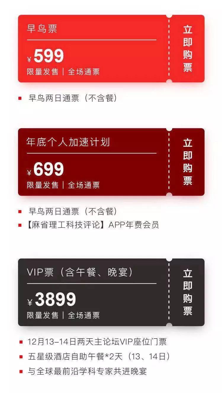 杭州半岛国际户型图