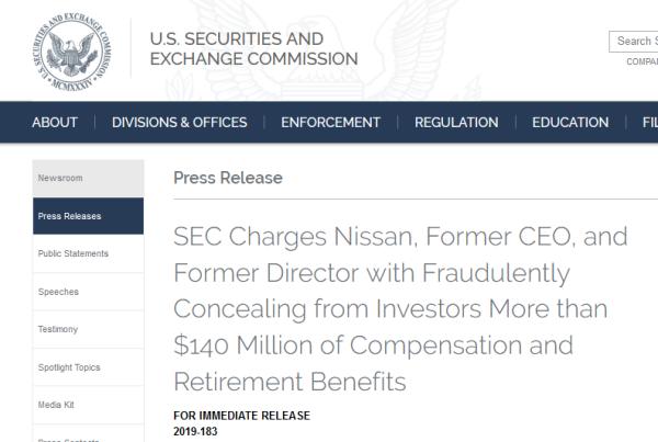日产前掌门戈恩与美国证券交易委员会达成和解,未认罪